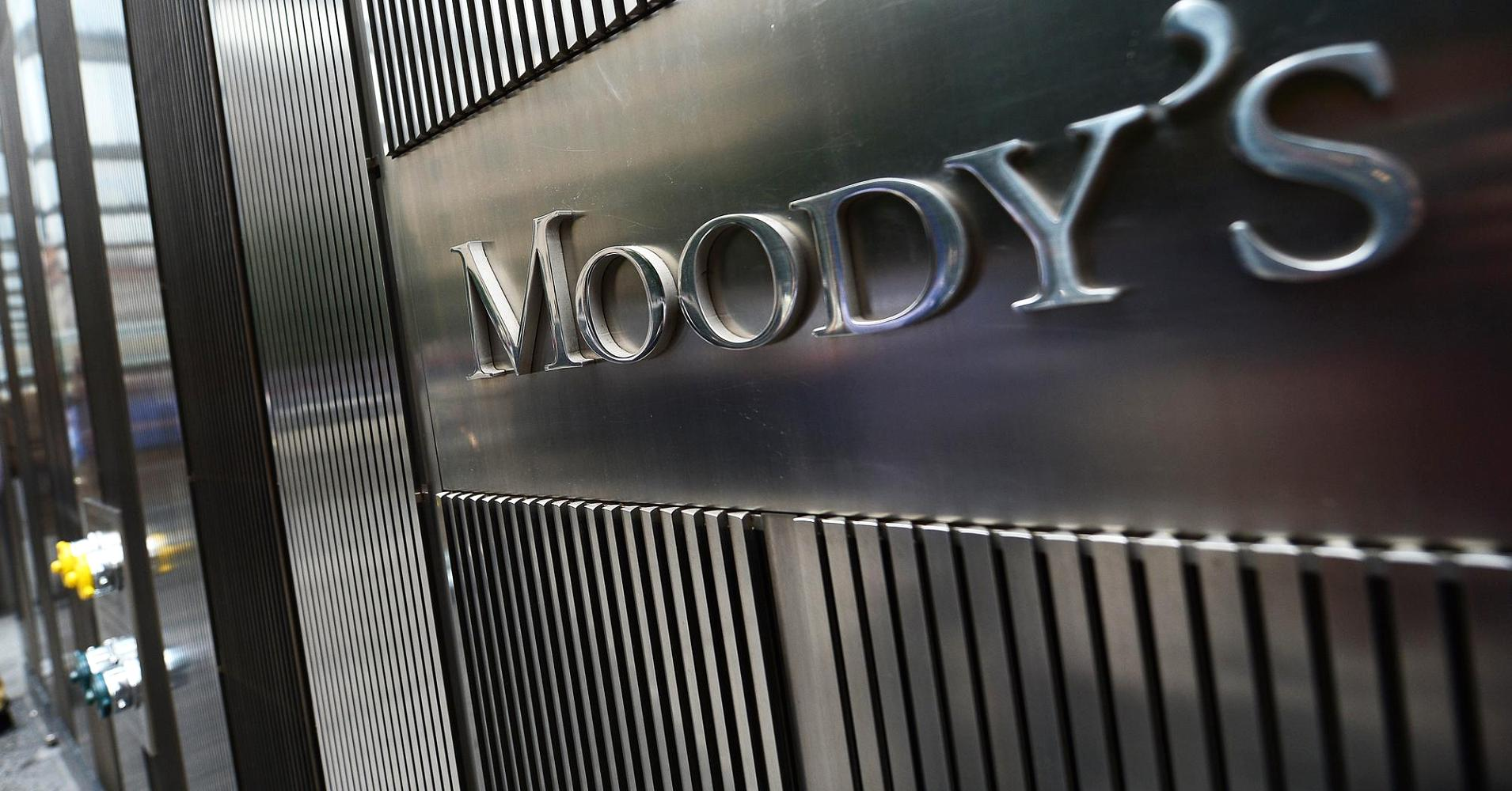 Moody's takes negative rating actions on eight Mongolian banks following sovereign downgrade