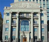 www.unuudur.com » S&P Assigns Golomt Bank of Mongolia 'BB-/B ...