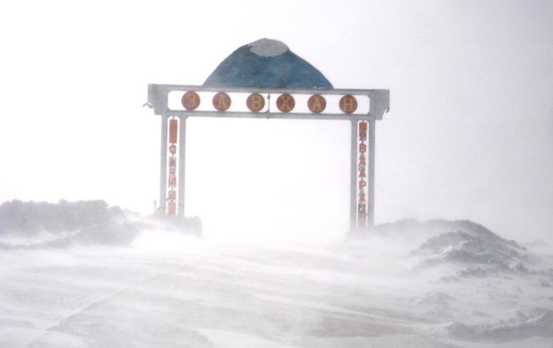 Mongolia Severe Winter: Humanitarian Report (as of 15 Feb 2017)