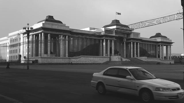 mongolia imf article iv