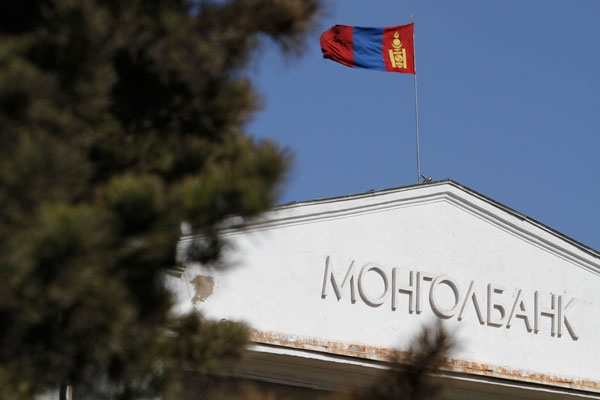 [Image: Mongol-bank3.jpg]