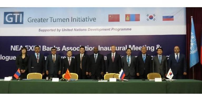 Korea, China, Russia, Mongolia to Create Economic Cooperation Organization in Northeast Asia