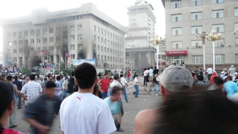 2008 оны 7-р сарын 1, 20:40