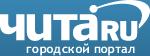 www.chita.ru