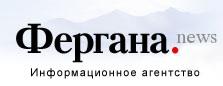 www.fergananews.com