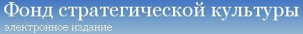 www.fondsk.ru