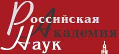 www.ras.ru